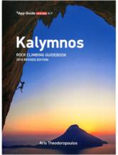 Kletterführer Kalymnos - 2016