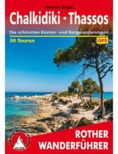 Chalkidiki - Thassos